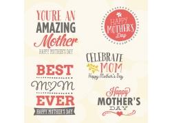 母亲节英文艺术字
