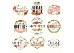 母亲节鲜花字母图标