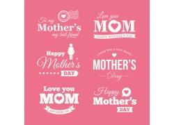 粉色母亲节海报背景