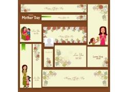 卡通背景母亲节