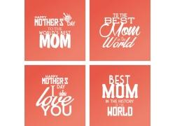 红色母亲节海报背景