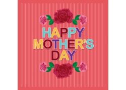 粉色竖纹母亲节海报