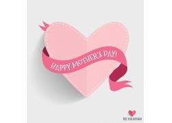 粉色母亲节心形与丝带