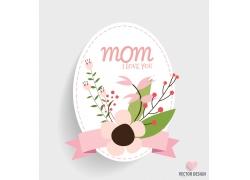 卡通母亲节封面设计