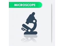 卡通显微镜图标