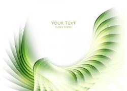 绿色梦幻动感漩涡背景