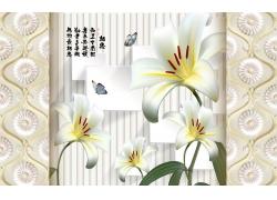 白色百合花蝴蝶3D背景墙