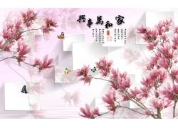 玉兰花蝴蝶3D背景墙