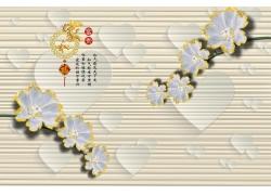 立体心形花朵3D背景墙