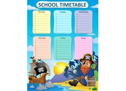卡通海盗课表设计