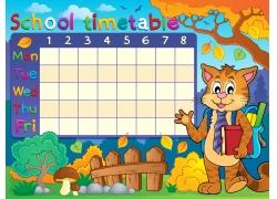 卡通猫咪课程表