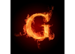 字母G与火焰效果