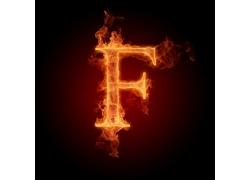 F字母的火焰效果