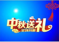 中秋郑礼中国结背景