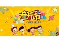 六一儿童节彩绘春天 放飞梦想文艺汇演海报