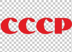 cccp党徽条幅设计图片