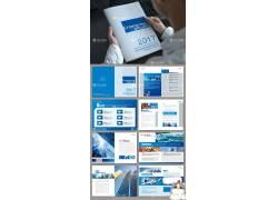 蓝色现代科技通用企业画册