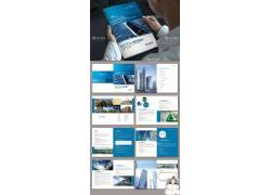 蓝色科技企业文化宣传画册