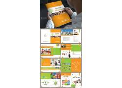 橙色艺术教育培训学校画册