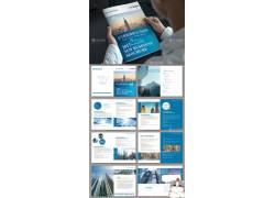 现代建筑建材企业宣传画册