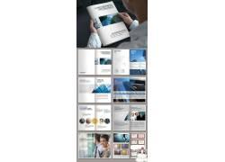 软件科技企业宣传画册