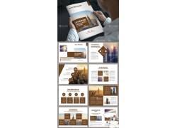棕色系品牌企业宣传画册