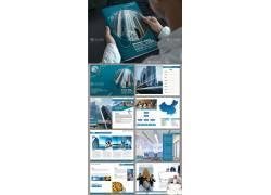 墨绿色科技企业画册