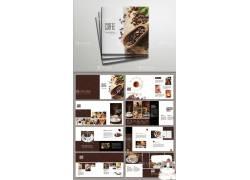 精品时尚咖啡画册