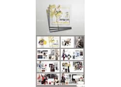 创意时尚潮流服饰画册