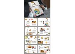 早餐美食宣传画册