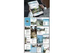 特色古镇旅游宣传画册