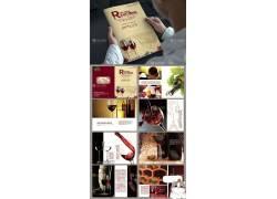 高档红酒宣传画册