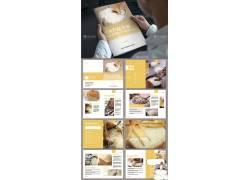 大米产品宣传画册