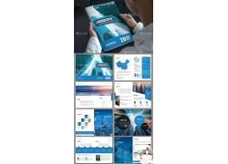 蓝色大气国际化集团企业宣传画册