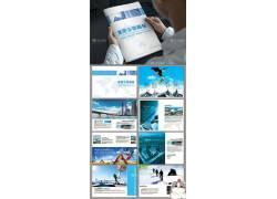 蓝色集团企业文化宣传画册