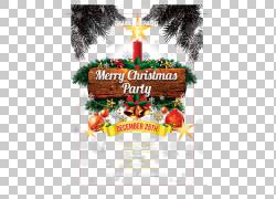 圣诞节装饰品伯利恒圣诞节和假日季节,创造性的圣诞节PNG clipart图片