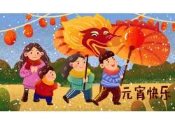 卡通舞狮元宵节