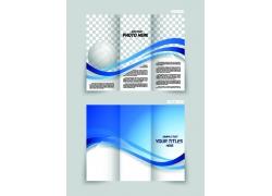 蓝色背景三折页模板图片