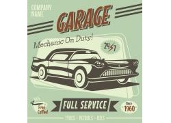 复古手绘汽车海报