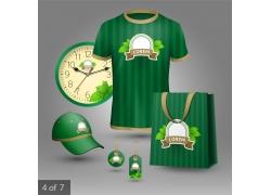 绿色VI模板