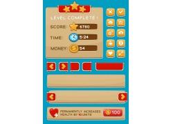 游戏场景按钮素材图片