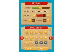 游戏关卡界面按钮图片