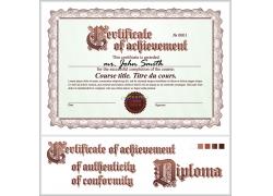 回文证书设计