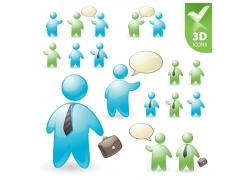 立体人物图形标志图片