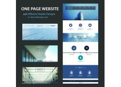 蓝色网站图标素材