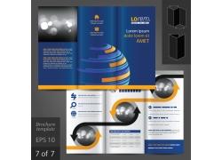蓝色商务折页设计图片