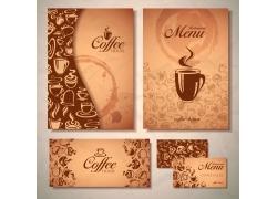 咖啡vi模板素材
