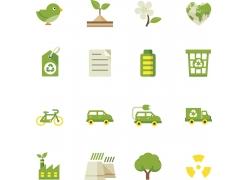 时尚生态环保绿色图标图片