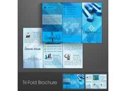 立体箭头创意商务折页图片