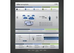 网站模板云图标素材